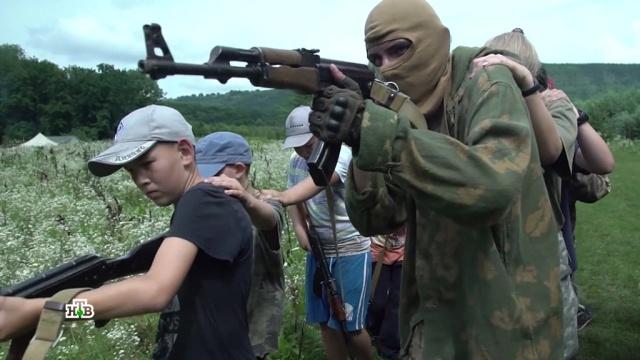В детских лагерях Украины готовят поколение убийц.Вполне привычная картина для стран третьего мира — ребенок с автоматом. Ребенок, который не просто позирует со страшной игрушкой в руках, а по-настоящему готов убивать и, может, даже уже убивал. Афганистан, Сомали — на Земле есть немало горячих точек, где репортеры могут найти такие шокирующие кадры. Теперь и на Украине тоже. И это не игра в войнушку: на совсем свежих снимках дети с каким-то недетским ожесточением в кого-то тщательно целятся.дети и подростки, образование, Украина.НТВ.Ru: новости, видео, программы телеканала НТВ