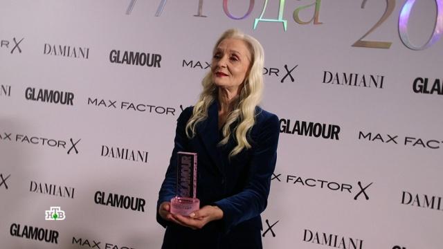 ВМоскве вручили премию «Женщины года» по версии Glamour.женщины, награды и премии, рейтинги.НТВ.Ru: новости, видео, программы телеканала НТВ