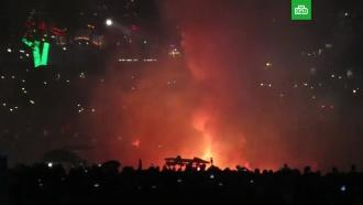 Огненный шар упал на толпу
