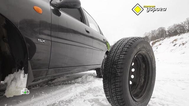 Переобуться наполовину — плохая идея: почему надо ставить все четыре зимних колеса.Главная дорога. Школа вождения, автомобили, зима.НТВ.Ru: новости, видео, программы телеканала НТВ
