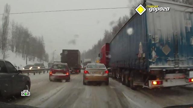 Почему любители зимней езды на летней резине останутся безнаказанными.автомобили, законодательство, зима, штрафы.НТВ.Ru: новости, видео, программы телеканала НТВ