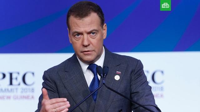 Медведев оценил темпы оживления мировой экономики после кризиса.Мировая экономика восстановилась после кризиса 2008 года, но ее оживление идет слишком медленно. Об этом заявил премьер-министр Дмитрий Медведев на деловом саммите АТЭС.АТЭС, Медведев, экономика и бизнес.НТВ.Ru: новости, видео, программы телеканала НТВ