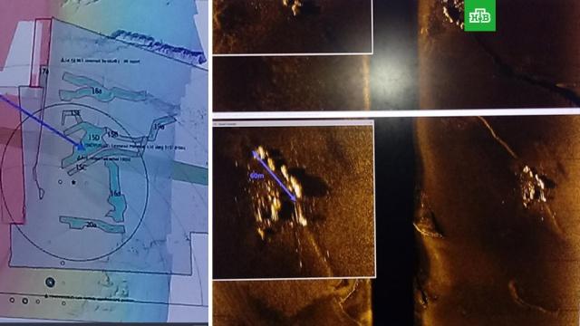 Опубликованы фото затонувшей аргентинской подлодки San Juan.Аргентинские военные опубликовали снимки обломков аргентинской подводной лодки San Juan, затонувшей ровно год назад и найденной на этой неделе.Аргентина, армии мира, подлодки, поисковые операции.НТВ.Ru: новости, видео, программы телеканала НТВ