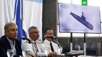 В Аргентине объявят национальный траур по экипажу найденной подлодки.Власти Аргентины сообщили, что не смогут своими силами поднять затонувшую подводную лодку San Juan, поиски которой велись около года. .Аргентина, подлодки, поисковые операции.НТВ.Ru: новости, видео, программы телеканала НТВ