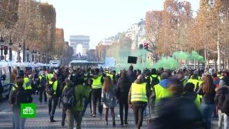 Число пострадавших в ходе топливных бунтов во Франции превысило 400 человек