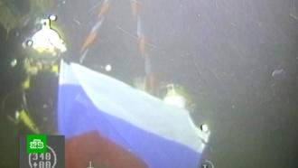 Российские водолазы завершили эксперимент по рекордному погружению