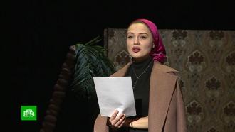 «Евгения Онегина» впервые перевели на чеченский язык