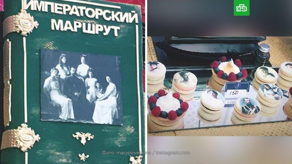 В Тюмени выпустили пирожные с лицами расстрелянных членов царской семьи.еда, монархи и августейшие особы, Николай II, Романовы, Тюмень.НТВ.Ru: новости, видео, программы телеканала НТВ