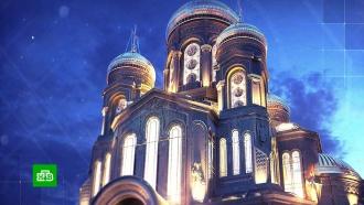 ВВенеции представили проект главного храма российской армии
