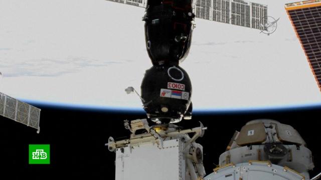 Международной космической станции исполнилось 20 лет.МКС, космонавтика, космос, юбилеи.НТВ.Ru: новости, видео, программы телеканала НТВ