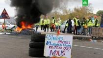 В ходе топливных бунтов во Франции пострадали более 520 человек.В МВД Франции сообщили о многочисленных происшествиях в ходе акций протеста, вспыхнувших из-за повышения цен на бензин и роста налогов.Франция, бензин, беспорядки, митинги и протесты, тарифы и цены.НТВ.Ru: новости, видео, программы телеканала НТВ