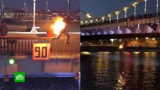 «Пофигизм мотивировал»: пылающий прыгун с Крымского моста оказался опытным провокатором