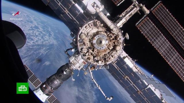 Самый дорогой проект человечества: за 20лет на развитие МКС потратили космические средства.МКС, США, космонавтика, космос, памятные даты.НТВ.Ru: новости, видео, программы телеканала НТВ