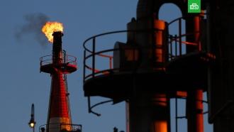 Нефть подешевела до февральского уровня.Мировые цены на нефть продолжают падение. Стоимость марки североморской нефти Brent на бирже в Лондоне опустилась ниже 62 долларов — впервые с 14 февраля.биржи, нефть, тарифы и цены, экономика и бизнес.НТВ.Ru: новости, видео, программы телеканала НТВ