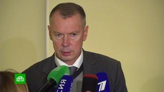 США попытались нарушить процедуру голосования за российский проект в ОЗХО