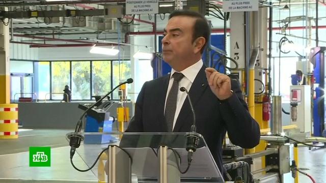 Париж потребовал ввести в Renault временное управление на фоне коррупционного скандала.Франция, Япония, автомобильная промышленность, коррупция, скандалы.НТВ.Ru: новости, видео, программы телеканала НТВ