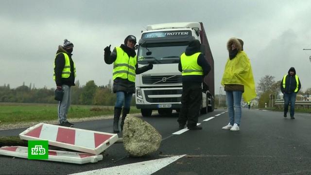 Президент Франции прокомментировал охватившие страну топливные бунты.Франция, бензин, митинги и протесты.НТВ.Ru: новости, видео, программы телеканала НТВ