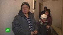 Незрячую пенсионерку вынуждают переселиться в непригодную для жизни квартиру