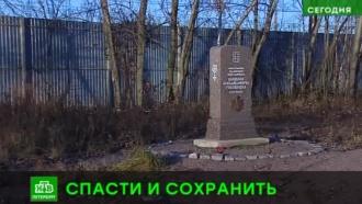 В Петербурге территорию бывшего кладбища зачистят от складов и превратят в мемориальный парк