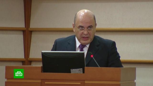 Глава ФНС призвал гармонично встроить налоги в повседневную жизнь.налоги и пошлины, экономика и бизнес.НТВ.Ru: новости, видео, программы телеканала НТВ