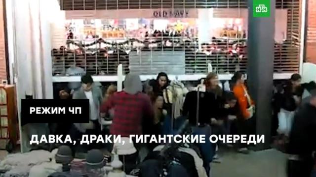 Осторожно, «черная пятница»!ЗаМинуту, драки и избиения, магазины, стрельба, торговля.НТВ.Ru: новости, видео, программы телеканала НТВ