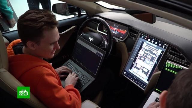 «Кибервызов»: ученики «Сириуса» взломали Tesla и обезвредили «Сатану».дети и подростки, образование, технологии.НТВ.Ru: новости, видео, программы телеканала НТВ