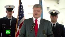 Предвыборный скандал: как Порошенко спровоцировал раскол оппозиции