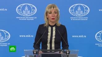 Захарова: в подконтрольном США лагере Рукбан террористы вербуют детей