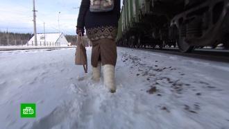 Жители сибирского поселка вынуждены ползать под вагонами поездов