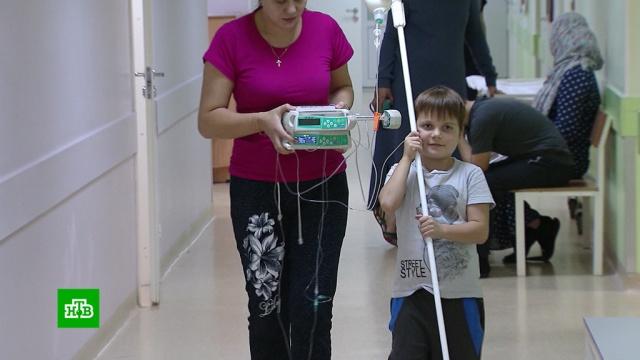 Страдающему первичным иммунодефицитом 8-летнему Саше нужны деньги на лекарства.SOS, болезни, дети и подростки, здоровье, здравоохранение, медицина.НТВ.Ru: новости, видео, программы телеканала НТВ
