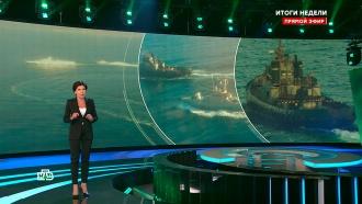 Провокация вЧёрном море: почему Порошенко решился на авантюру