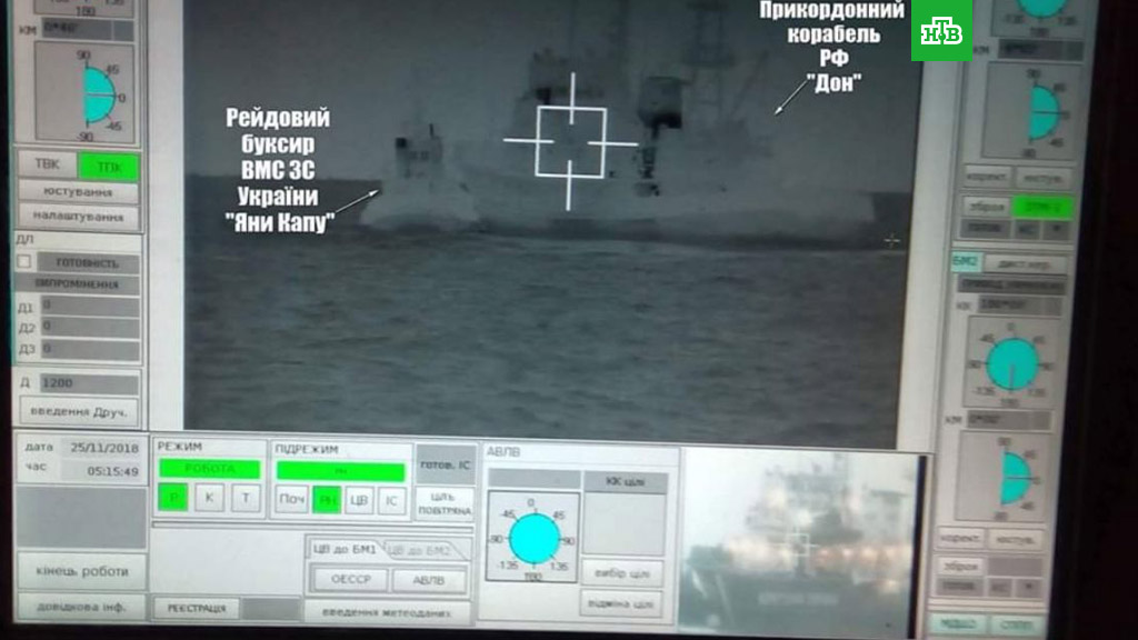 Киев обвинил российский пограничный корабль втаране украинского буксира