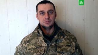 Украинский моряк признался впровокации вКерченском проливе
