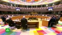 Выход Британии из Евросоюза: что получит каждая из сторон