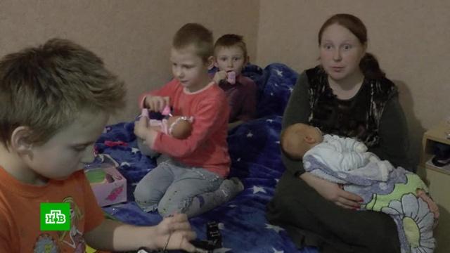 Главе семьи погорельцев из Рязанской области грозит уголовное дело.Рязанская область, дети и подростки, многодетные, пожары.НТВ.Ru: новости, видео, программы телеканала НТВ