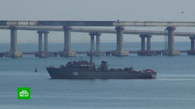 В ФСБ раскрыли детали инцидента с украинскими кораблями-нарушителями.Крым, Украина, корабли и суда.НТВ.Ru: новости, видео, программы телеканала НТВ