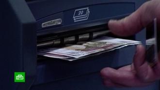 Российские банки объяснили блокировку переводов