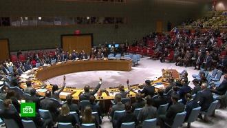 «Разборки впесочнице»: почему Совбез ООН отказался обсуждать провокацию Украины