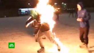 Красноярские школьники подожгли приятеля ради хайпа