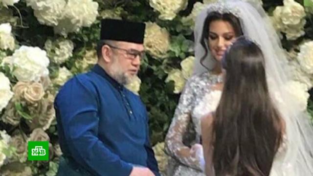Король Малайзии женился на «Мисс Москва».Малайзия, Московская область, браки и разводы.НТВ.Ru: новости, видео, программы телеканала НТВ