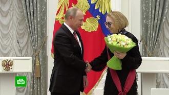 Путин вручил госнаграды