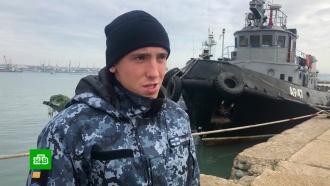 Стал известен характер ранений украинских моряков