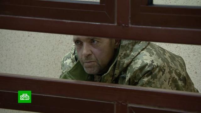 Арестованы еще трое украинских моряков.Украина, армии мира, корабли и суда, суды.НТВ.Ru: новости, видео, программы телеканала НТВ