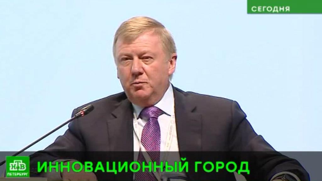 Чубайс похвалил Петербург за внедрение инноваций вгородскую жизнь