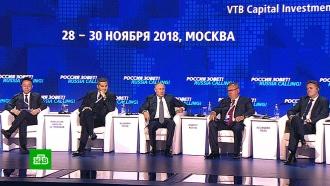 Путин рассказал, очем рассчитывает поговорить сТрампом на G20