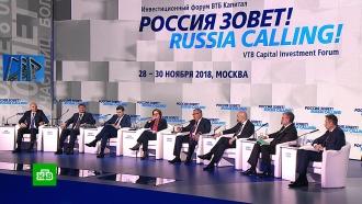 «Сказочная страна»: Костин прокомментировал ситуацию с«дочкой» ВТБ на Украине