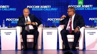 Путин: Россия не закрывает тему накопительной пенсии