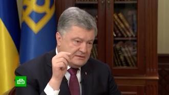 Военное положение: как решение Порошенко отразится на экономике Украины