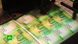 Рубль вновь объявили самой рискованной валютой развивающихся стран
