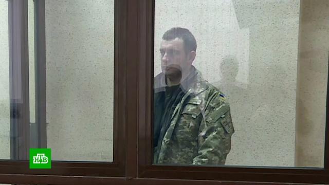 Арестован сотрудник СБУ, задержанный на корабле ВМС Украины.Украина, аресты, задержание, корабли и суда, суды.НТВ.Ru: новости, видео, программы телеканала НТВ